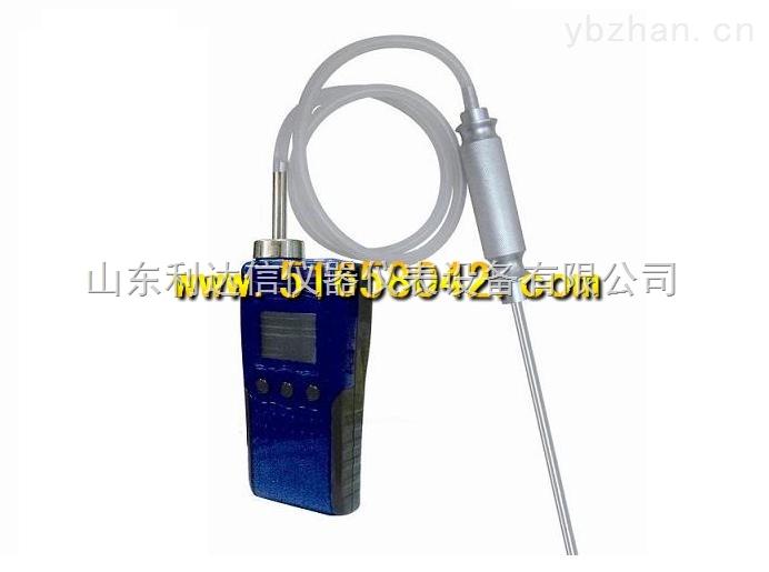 LDX-80-O2-便携式氧气检测报警仪/泵吸式氧气检测仪