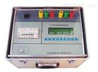 BDS变压器空负载测试仪