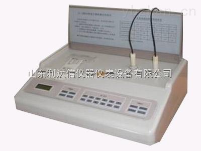 LDX-Q-LY-1-BOD快速测定仪/便携式BOD检测仪