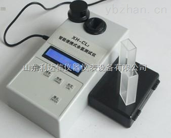 LDX-CL2-余氯測試儀/便攜式余氯檢測儀