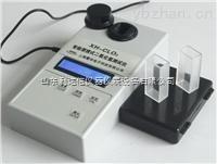 LDX-Fe-總鐵 鐵離子測試儀/水中鐵含量檢測儀/便攜式鐵離子檢測儀