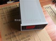 热膨胀监控仪ZT6501