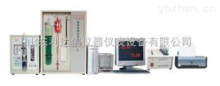 电脑多元素快速分析仪/五元素分析仪(碳