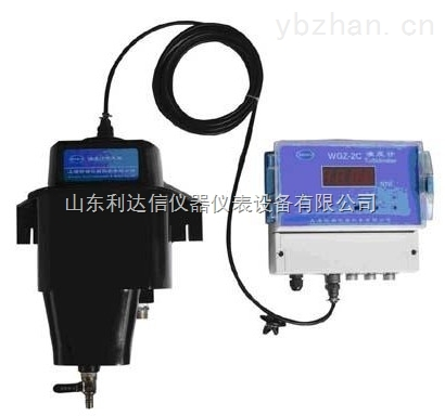 LDX-HXR-WGZ-3C-在線濁度計/在線濁度儀/在線式濁度計