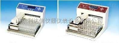 LDX-HX-CBS-B-程控全自动部份收集器/全自动部份收集器/程控全自动部份收集仪