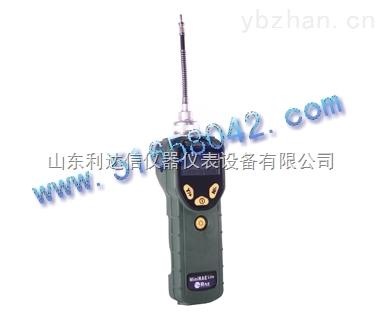 LDX-MG/PGM7300-VOC檢測儀/VOC測定儀/便攜式VOC檢測儀/手持式VOC檢測儀