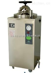 SH-YXQ-LS-50SⅡ-全自動立式壓力蒸汽滅菌器