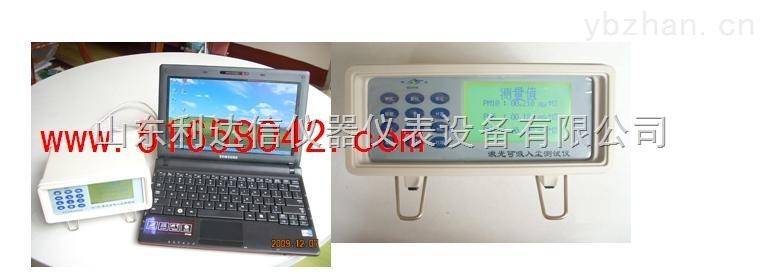 LDX-PC-3A (台