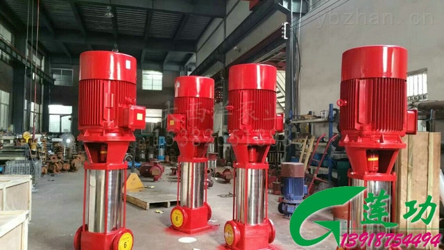 XBD-GDL-立式xbd消防泵熱銷品牌