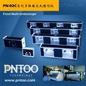 吉林印刷、分切、复卷配套检测品拓固定式频闪仪生产厂家