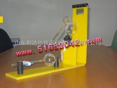 LDX-DZ-LF-LF型二氧化碳純度檢測儀/二氧化碳純度測試儀