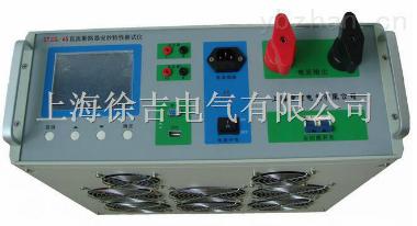 STJDLAS小型直流空氣開關安秒特性測試儀