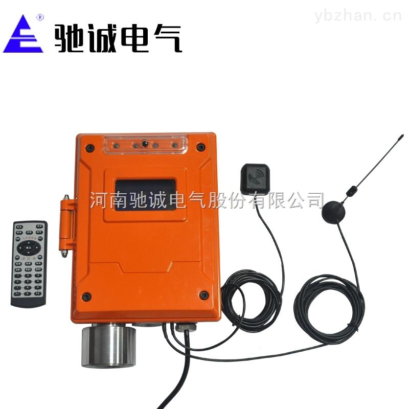 防爆型复合气体检测报警终端内置GPS定位证件齐全