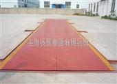 60吨地磅称价格,60T电子汽车磅,上海电子地磅