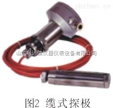 LDX-LP-CTS-DFG-射频电容式物位开关/物位开关