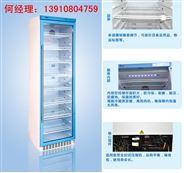2~48度实验室用的智能恒温柜