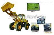 DL-装载机电子秤-装载机电子秤安装方案销售厂家