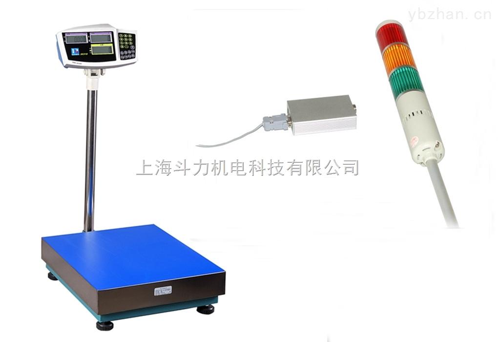 200公斤定量控制电子秤带三色灯