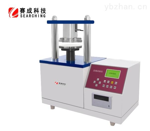 HY-01-醫藥包裝盒邊壓強度試驗機