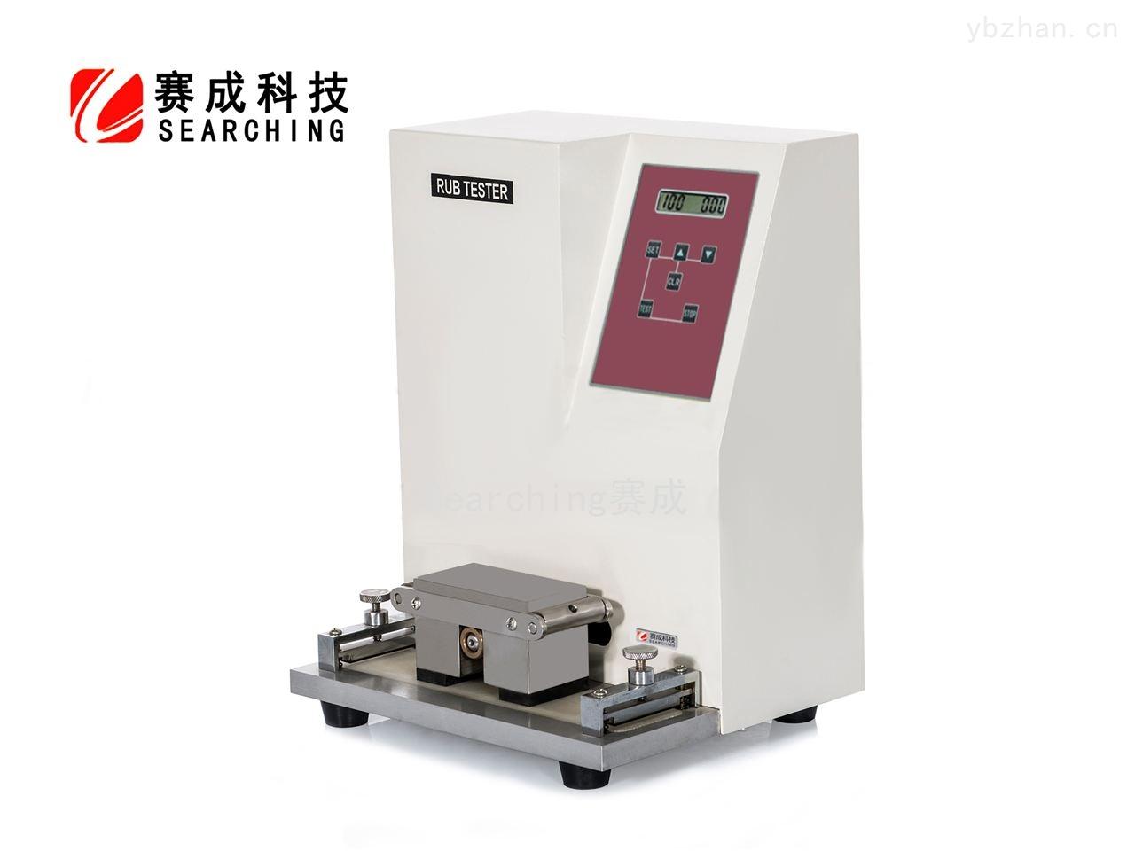 MCJ-01-烟盒印刷油墨耐磨擦试验机