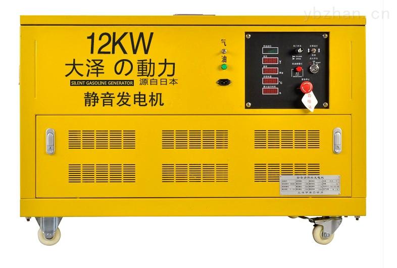 12kw汽油发电机.三相12kw发电机