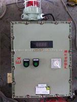 带防爆声光报警器防爆仪表箱/防爆控制箱/防爆仪表箱