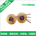 德國高精度陶瓷電容式壓力傳感器供應商