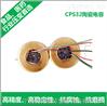 干式陶瓷电容压力传感器正品现货
