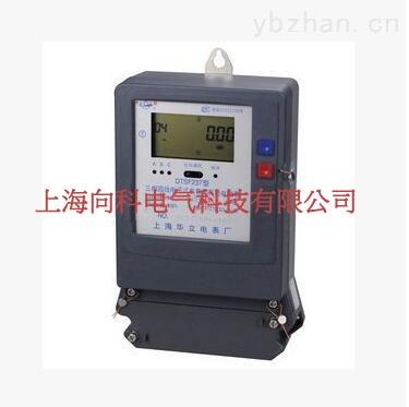 dtsf237型三相四线复费率电能表