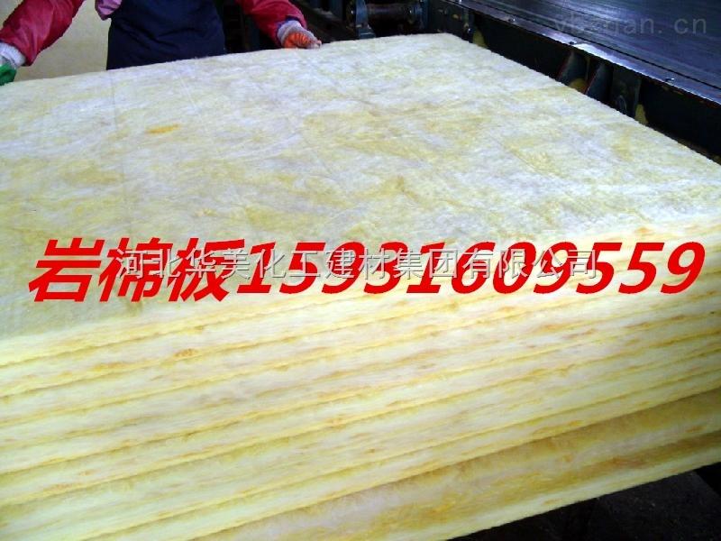 玻璃棉板 玻璃棉板价格