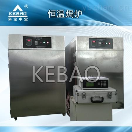 科宝/KEBAO|高温试验箱-东莞科宝