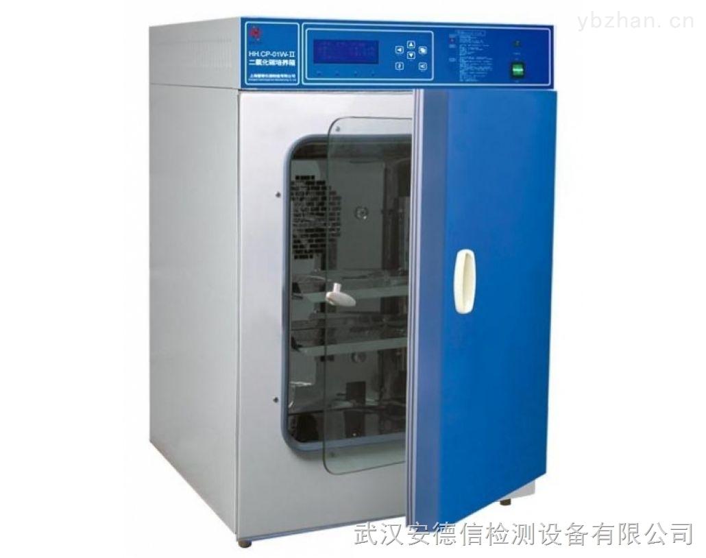 武汉二氧化碳培养箱