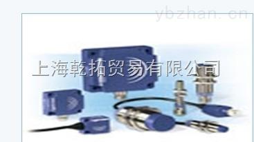 供应施耐德电容式接近传感器