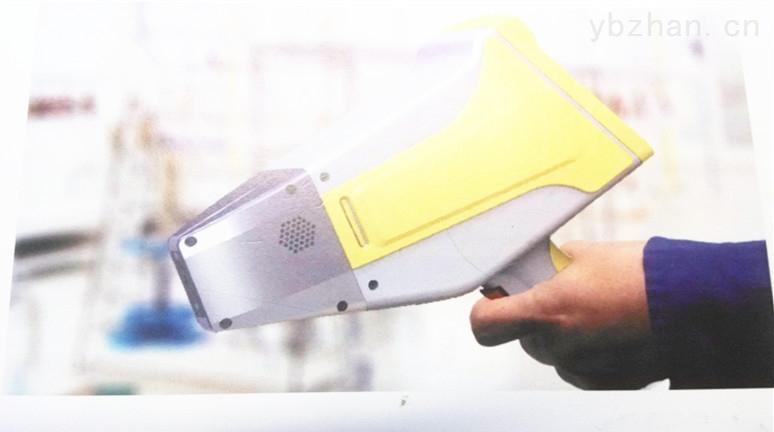 供應北京國電LIBS-1-激光元素分析儀