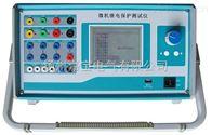 JB5004型微机继电保护测试仪