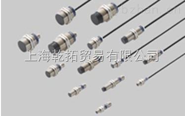 神视圆柱形接近传感器,EX-14A