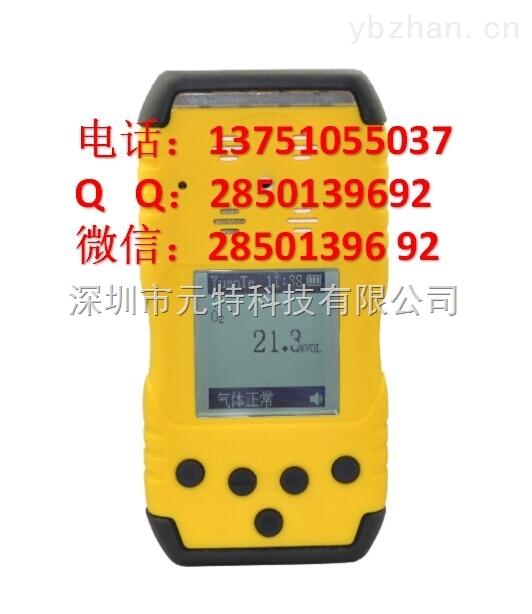 四合一气体检测仪YT-1200H-XX