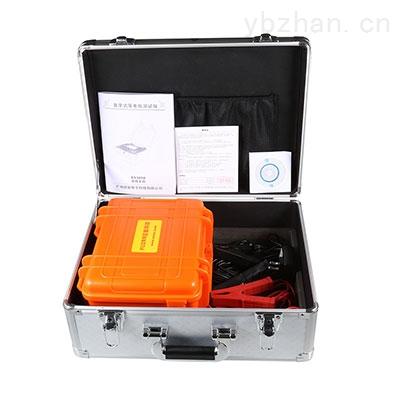 es3050数字式等电位测试仪(微欧计,欧姆计直流接地电阻测试仪)