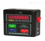 JCB4-2006型-廠家直銷 陜西西騰礦用便攜式JCB4-2006型甲烷報警儀