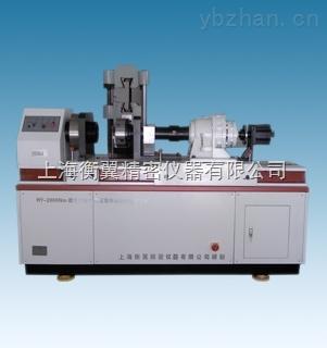 HY-2000N.m-微机控制电扳手扭转试验机