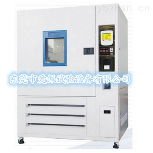 自粘防水卷材高低溫試驗箱/光纜高低溫實驗箱