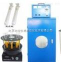 光化学反应仪器
