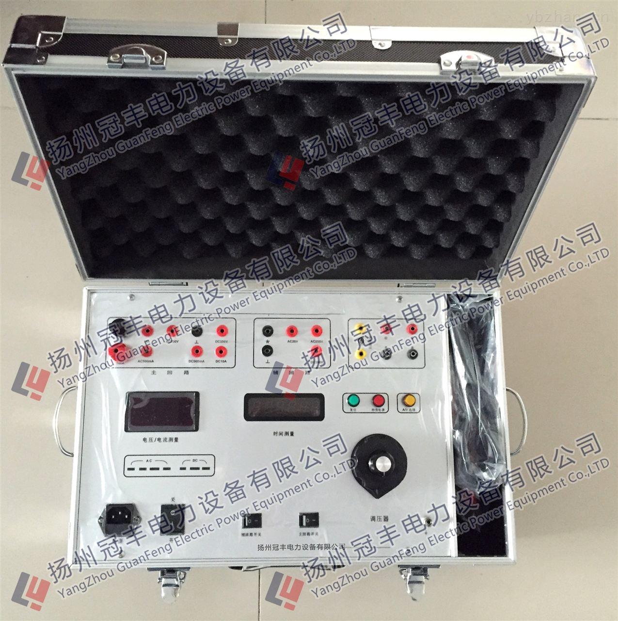 JBC-03型微電腦繼電保護測試儀/單相繼電保護校驗儀/繼保校驗儀報價