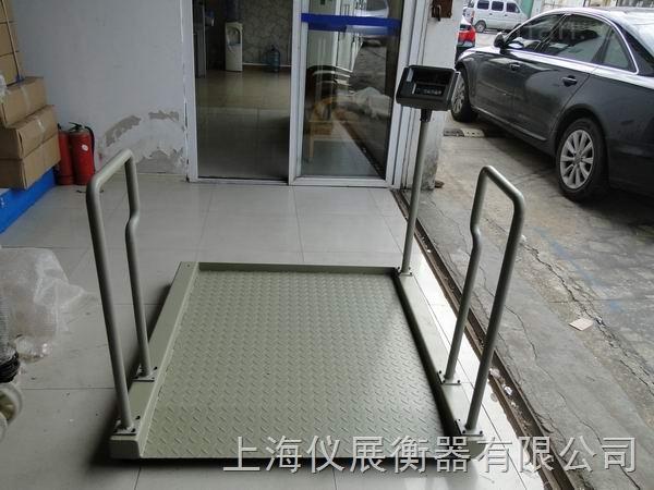 医疗透析体重秤(透析轮椅体重秤)价格