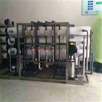 寧波電鍍清洗用水設備