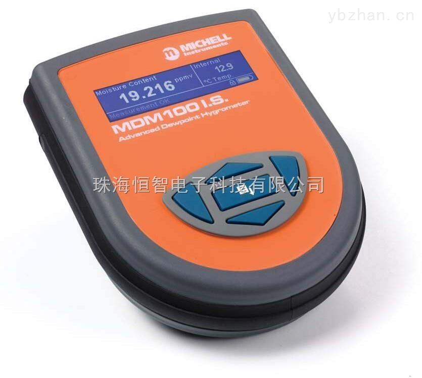 MDM100IS本安型便携式露点仪