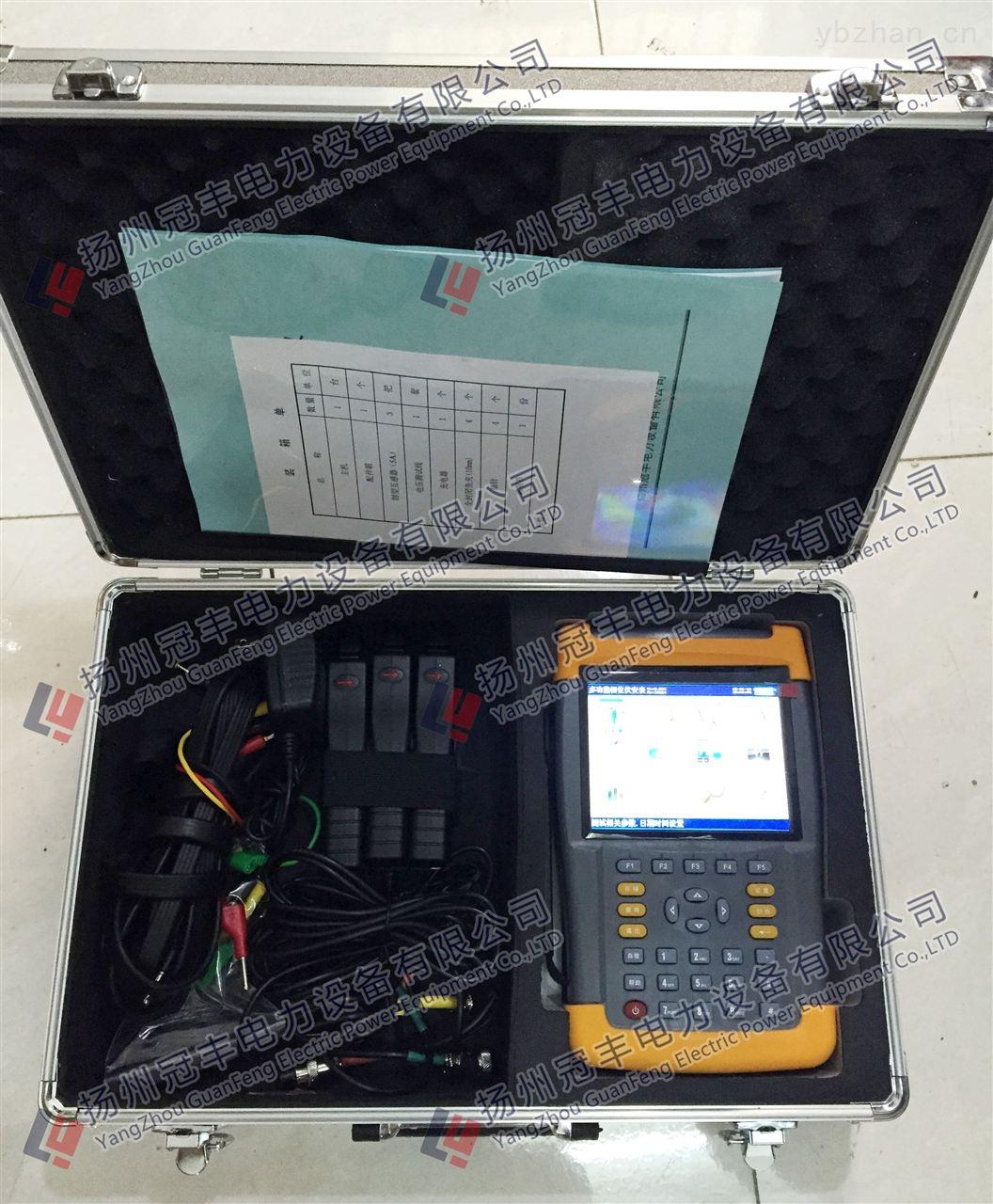 便攜式電能表現場校驗儀/三相電能表現場校驗儀/電能表現場校驗儀