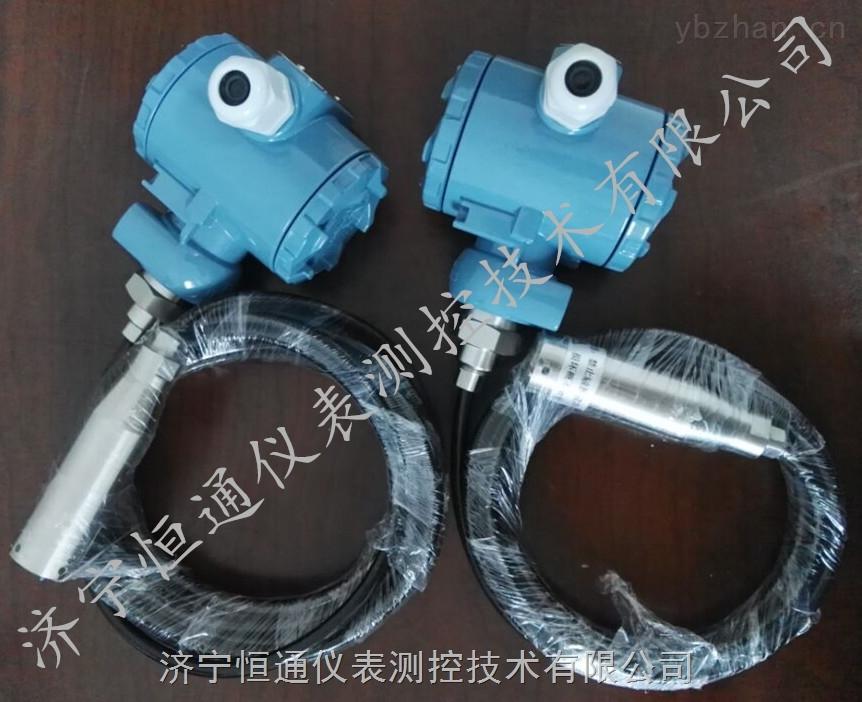 濟寧恒通水井液位計,靜壓液位變送器