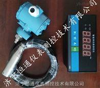 HT-802济宁HT-802投入式液位计