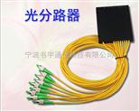盒式分路器1分8光纖分路器PLC分光器光纖尾纖電信級FC/SC接口分路